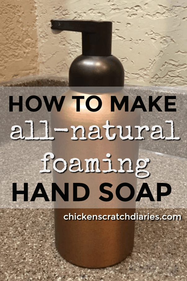 Foaming hand soap recipe with essential oils - simple to make, non-toxic and thrifty! #HandSoap #Cleaning #EssentialOils #DIY