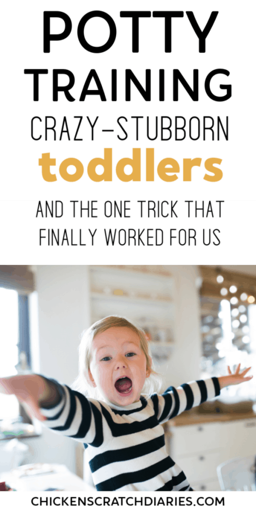 The one potty training tip that finally worked for our crazy stubborn toddler. #PottyTraining #Toddlers #Stubborn #ParentingTips